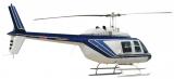 Шумоизоляция для самолетов и вертолетов